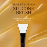 I'm From Silicon Mask Brush