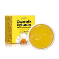 Chamomile Lightening Hydrogel Eye Mask [Petitfee]