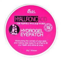 Hyaluronic Acid Hydrogel Eyepatch [Ekel]