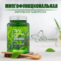 76 Green Tea All In One Ampoule [FarmStay]