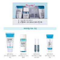 Normal No More Blue Therapy Set [Claire's Korea]