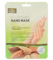El'Skin Nourishing Hand Mask Almond [Skinlite]