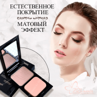 Full Coverage Compact Powder [Soffio Masters]