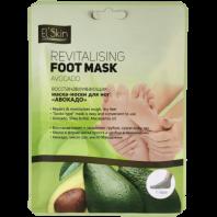 El'Skin Revitalising Foot Mask Avocado [Skinlite]