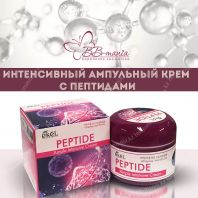 Peptide Ample Intensive Cream [Ekel]