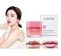 Lip Sleeping Mask [Laneige]