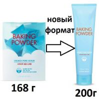Baking Powder Crunch Pore Scrub 200 ml [Etude House]