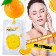Vitamin Bomb Refreshing Mask [MEDI-PEEL]