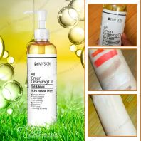 All Green Cleansing Oil [Dr. MYSKIN]