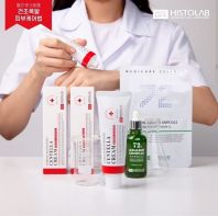 Hydrogel Regenerating Centella Cream Derma Science [HISTOLAB]