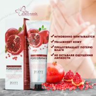 Real Moisture PomeGranate Hand Cream [Jigott]