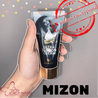 Say Mo Hyaluronic Ultra Suboon Cream [Mizon]