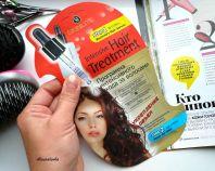 Intensive Hair Treatment укрепление и объем [Skinlite]