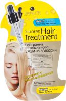Intensive Hair Treatment питание и восстановление [Skinlite]