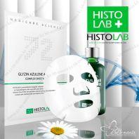 72 Glyzine Azulene Ampoule Complex Sheet Mask [HISTOLAB]