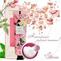 Eau de Oral Saveur Rose Mint Toothpaste [CJ Lion]