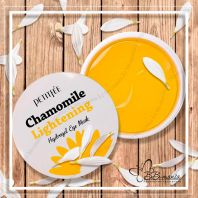 Chamomile Lightening Hydrogel Eye Mask [Petitfee]