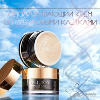 Cell Tox Dermajou Cream [MEDI-PEEL]