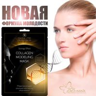 Senergy Effect Collagen Modeling Mask [Skinlite]