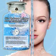 Skin Recovery Collagen Mask Hyaluronic Acid [Skinlite]