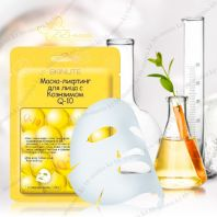 Firming Lift Coenzyme Q-10 Mask [Skinlite]