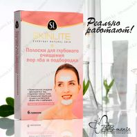 Chin & Forehead Pore Cleansing Strips [Skinlite]