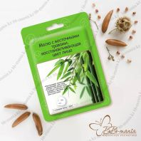 Oriental Herbs Mask Revitalizing The Complexion [Skinlite]