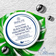 Black Pearl And Hyaluronic Acid Hydrogel Eye Patch [Skinlite]