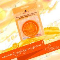 Rejuvenating Orange Pads [Skinlite]