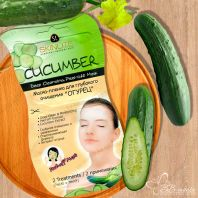 Cucumber Deep Cleansing Peel-off Mask [Skinlite]