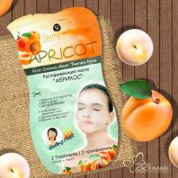 Apricot Anti-Stress Heat Therapy Mask [Skinlite]