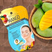 Mango Purifying Dead Sea Mud Mask [Skinlite]