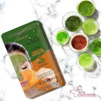 Peel off Multimask Green & Red [Skinlite]