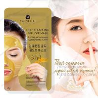 Gold Deep Cleansing Peel off Mask [Skinlite]