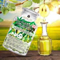 Ultra Hydrating Olive Oil Mask [Skinlite]
