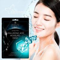 Hyaluronic Acid Modeling Mask [Skinlite]