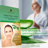 Nose Pore Strips Aloe [Skinlite]