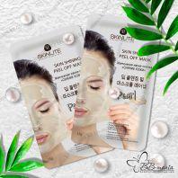 Skin Pearl Shining Peel off Mask [Skinlite]