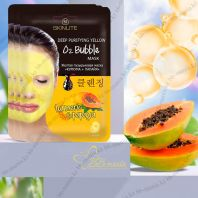 Deep Purifying Yellow O2 Bubble Mask turmeric & Papaya [Skinlite]