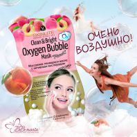 Clean & Bright Oxygen Bubble Mask Peach [Skinlite]
