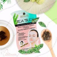 Tea Tree Deep Cleansing Peel-off Mask [Skinlite]