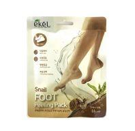 Snail Foot Peeling Pack [Ekel]