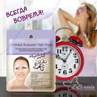 Wrinkle Reducer Gel Mask Hyaluronic Acid [Skinlite]