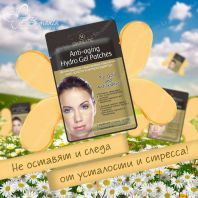 Anti-Aging Hydro Gel Patches Bio-Gold and Antioxidants [Skinlite]