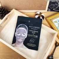 Hyaluronic Acid & Black Pearl Hydro Pure Gel Black Mask [Skinlite]