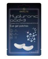 Hyaluronic Acid x3 Eye Gel Patches [Skinlite]