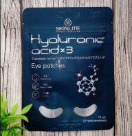 Hyaluronic Acid x3 Eye Patches [Skinlite]