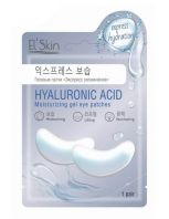 El'Skin Hyaluronic Acid Moisturizing Gel Eye Patches [Skinlite]