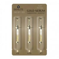 Gold Therapy Serum [Skinlite]