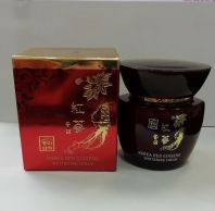 Korea Red Ginseng Whitening Cream [Mizac]